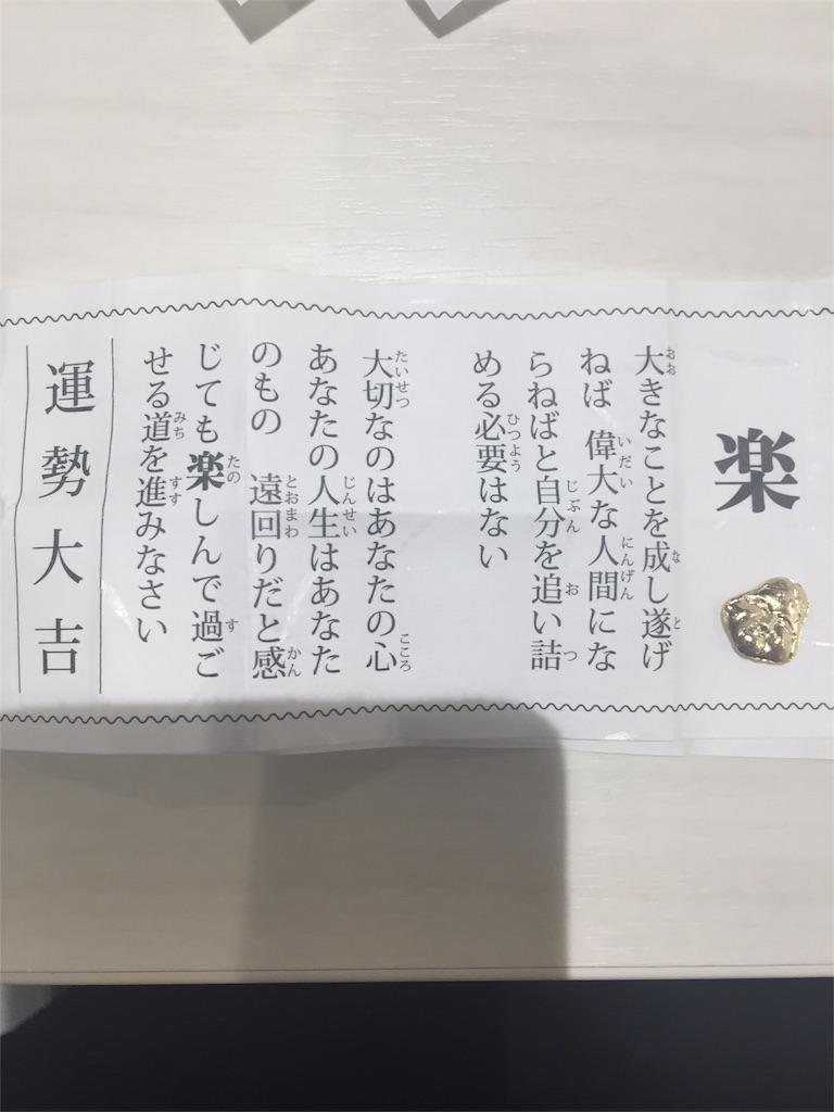 f:id:Keiko8keiko:20170822172442j:image