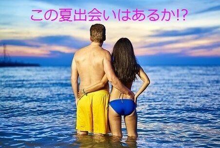 f:id:KeinaHatsuse:20180715194818j:plain
