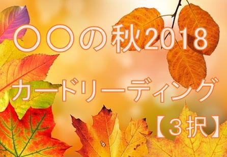 f:id:KeinaHatsuse:20180924174453p:plain