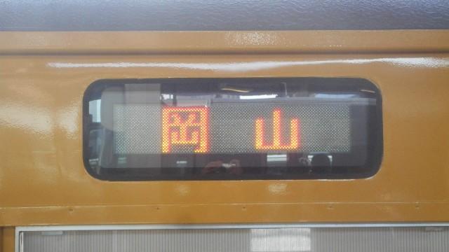 f:id:Keiryu-Goryo:20190308204604j:image