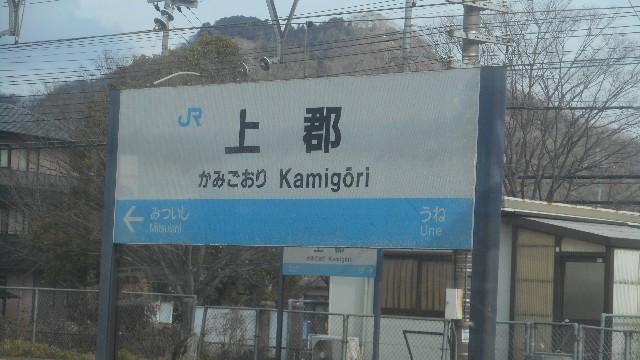 f:id:Keiryu-Goryo:20190308204925j:image