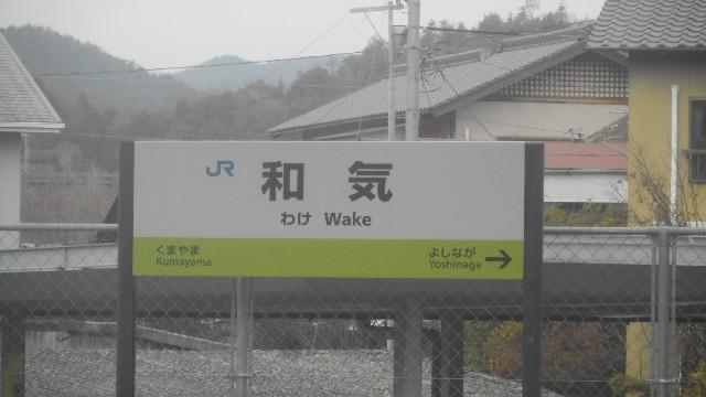 f:id:Keiryu-Goryo:20190308205257j:image