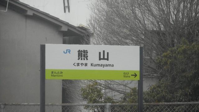 f:id:Keiryu-Goryo:20190308205309j:image