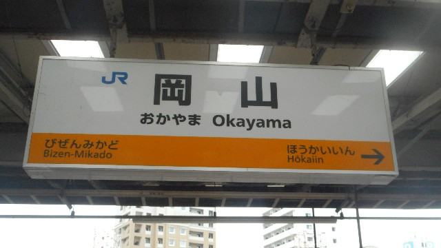 f:id:Keiryu-Goryo:20190308205832j:image