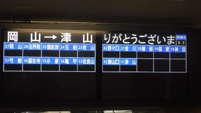 f:id:Keiryu-Goryo:20190308211006j:image