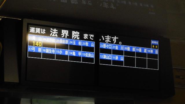 f:id:Keiryu-Goryo:20190308211332j:image