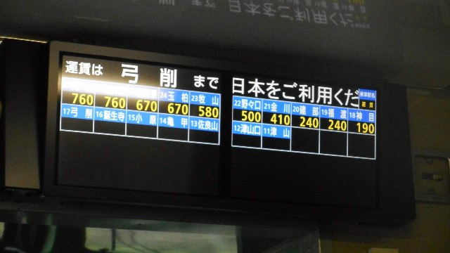 f:id:Keiryu-Goryo:20190308211624j:image