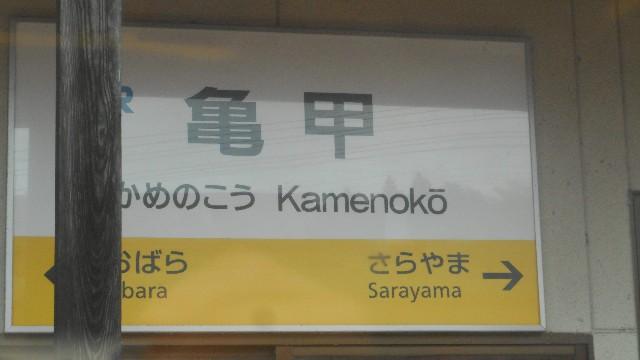 f:id:Keiryu-Goryo:20190308211743j:image