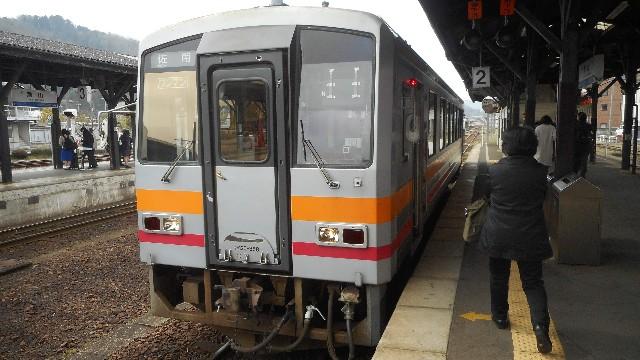f:id:Keiryu-Goryo:20190308212234j:image