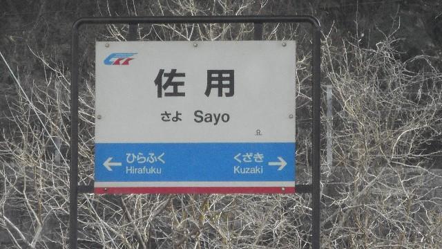 f:id:Keiryu-Goryo:20190308213133j:image