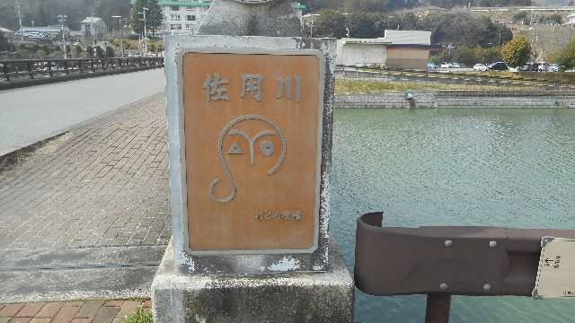 f:id:Keiryu-Goryo:20190308213906j:image