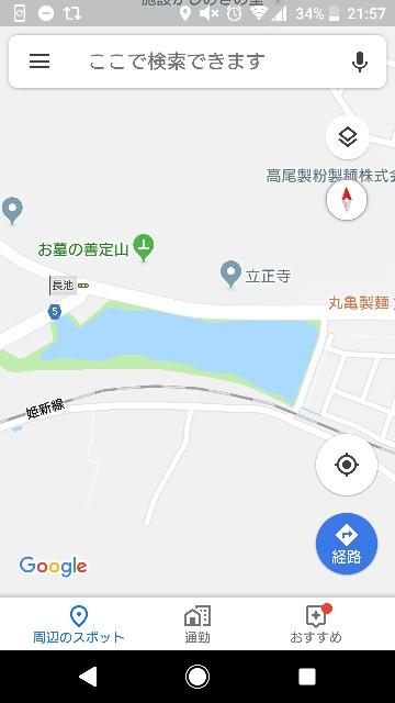 f:id:Keiryu-Goryo:20190308215757j:image