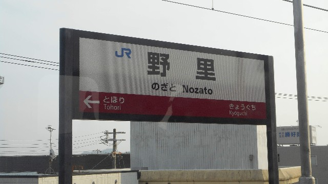f:id:Keiryu-Goryo:20190308220653j:image