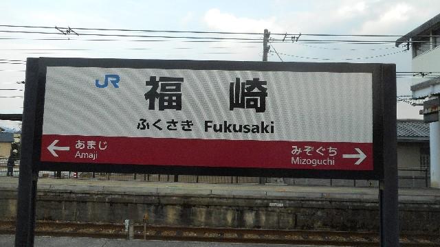 f:id:Keiryu-Goryo:20190308221321j:image