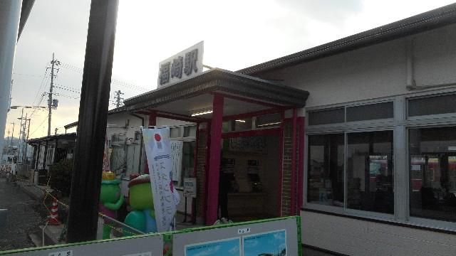 f:id:Keiryu-Goryo:20190308221405j:image