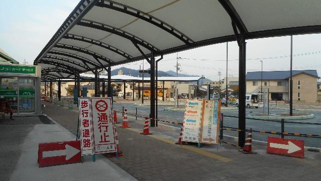 f:id:Keiryu-Goryo:20190308221455j:image