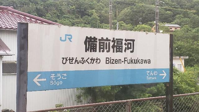 f:id:Keiryu-Goryo:20190724230608j:image