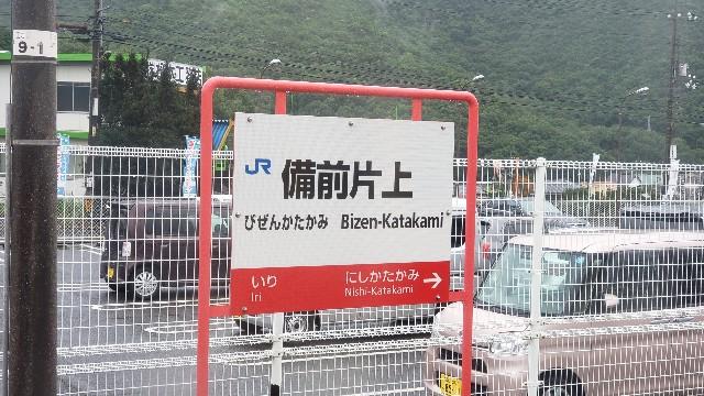 f:id:Keiryu-Goryo:20190724231447j:image