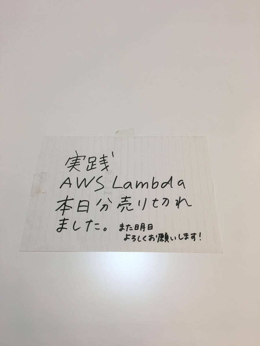 f:id:Keisuke69:20170601174445j:plain