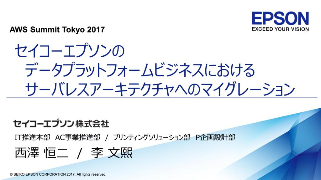 f:id:Keisuke69:20170616173323p:plain