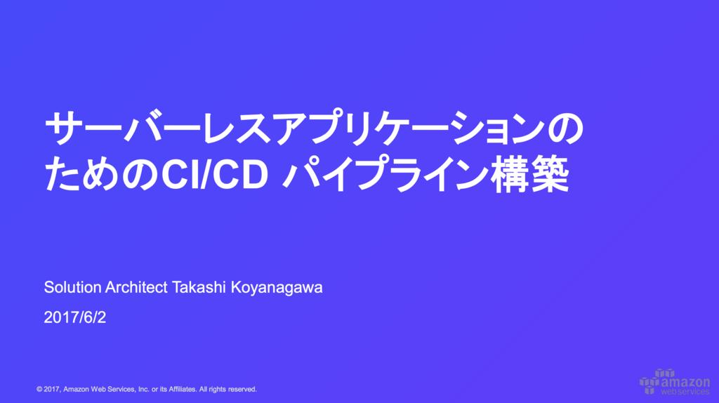 f:id:Keisuke69:20170616183826p:plain