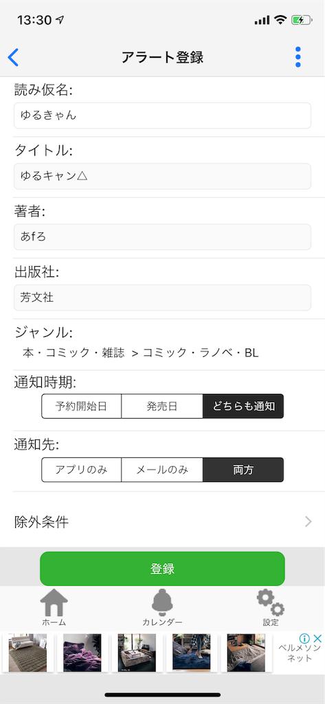 f:id:Keisuke69:20181023143920p:image