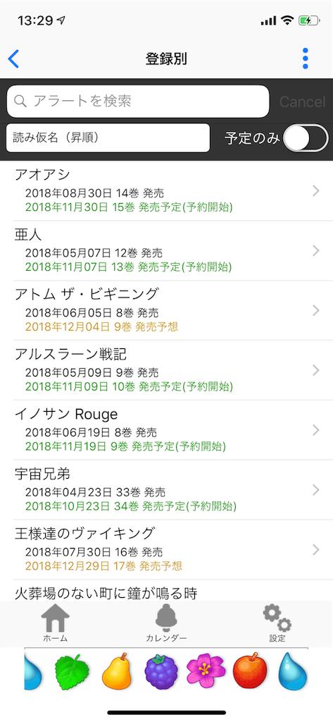 f:id:Keisuke69:20181023143923p:image