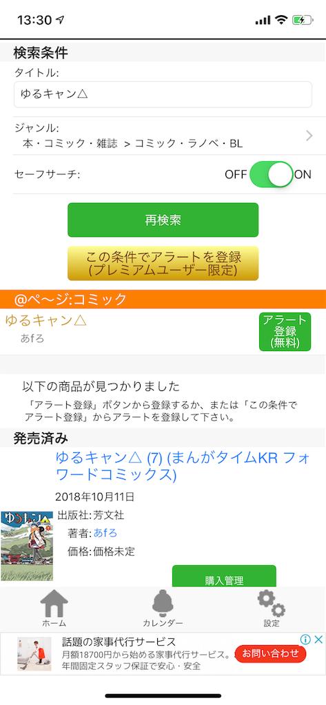 f:id:Keisuke69:20181023143926p:image