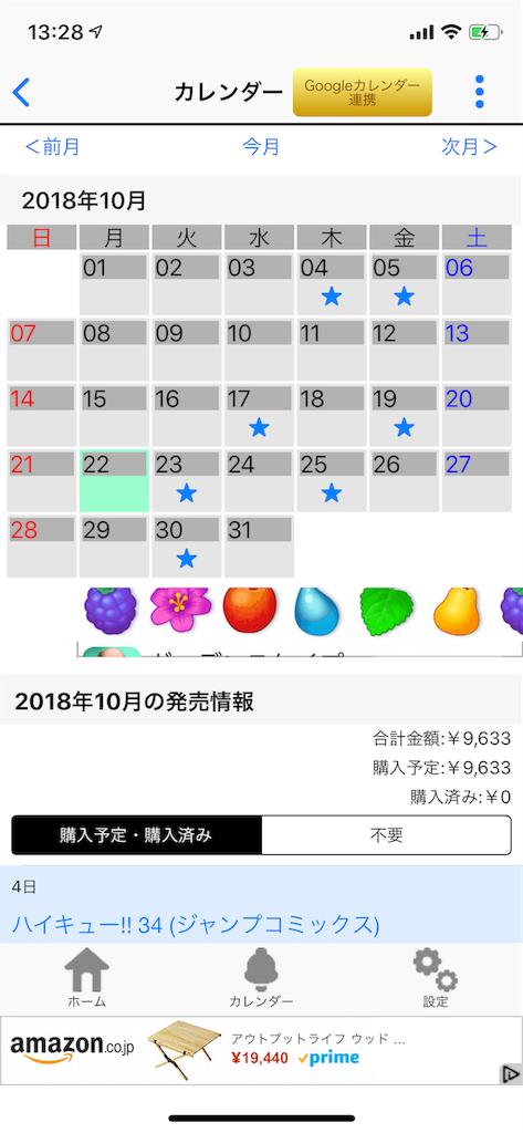 f:id:Keisuke69:20181023143931p:image