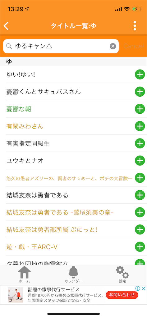 f:id:Keisuke69:20181023143934p:image
