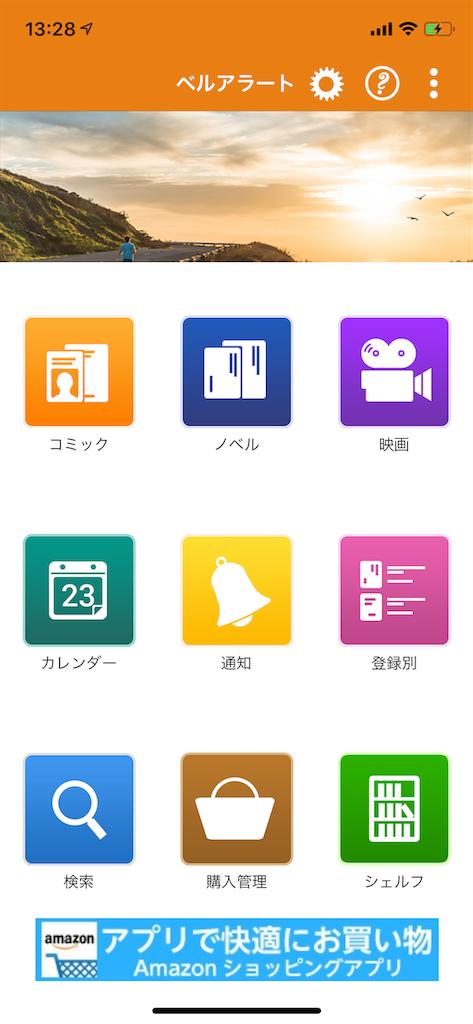 f:id:Keisuke69:20181023143941p:image