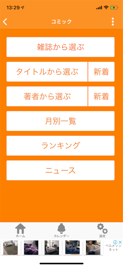 f:id:Keisuke69:20181023143947p:image
