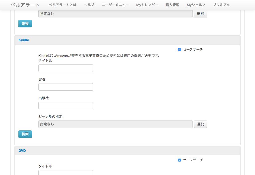f:id:Keisuke69:20181028151634p:plain
