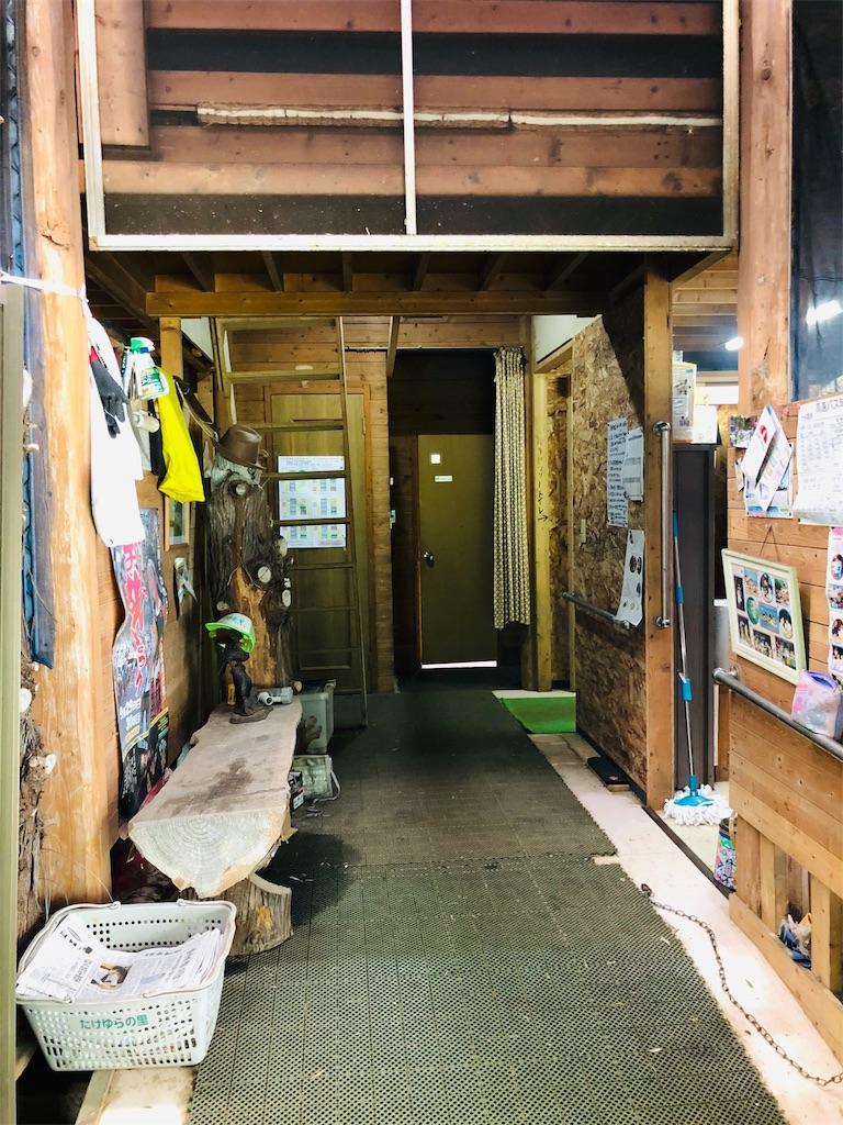 f:id:Keisuke69:20181226000322j:image