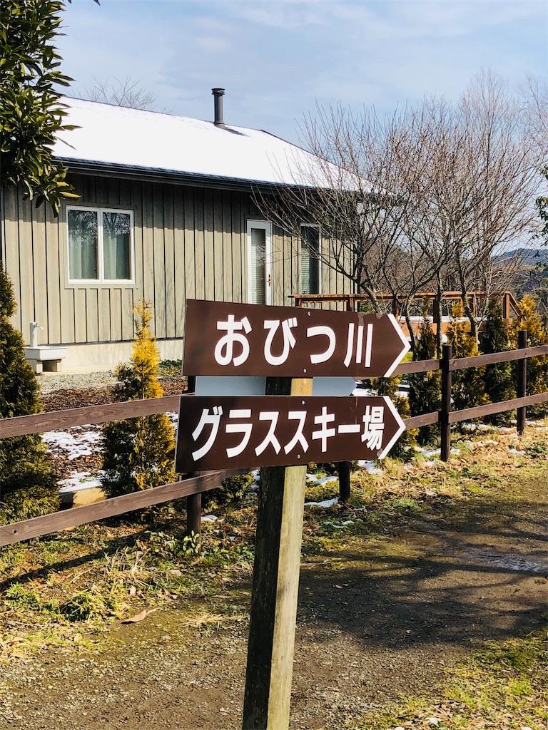 f:id:Keisuke69:20190216223958j:image