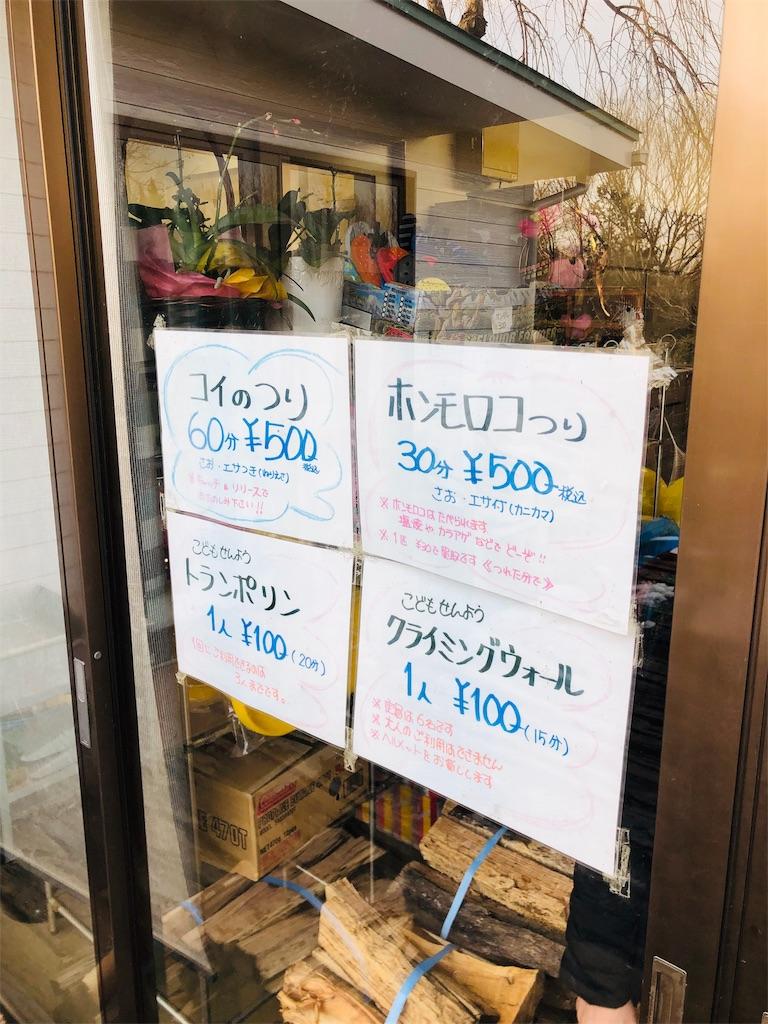 f:id:Keisuke69:20190216224026j:image