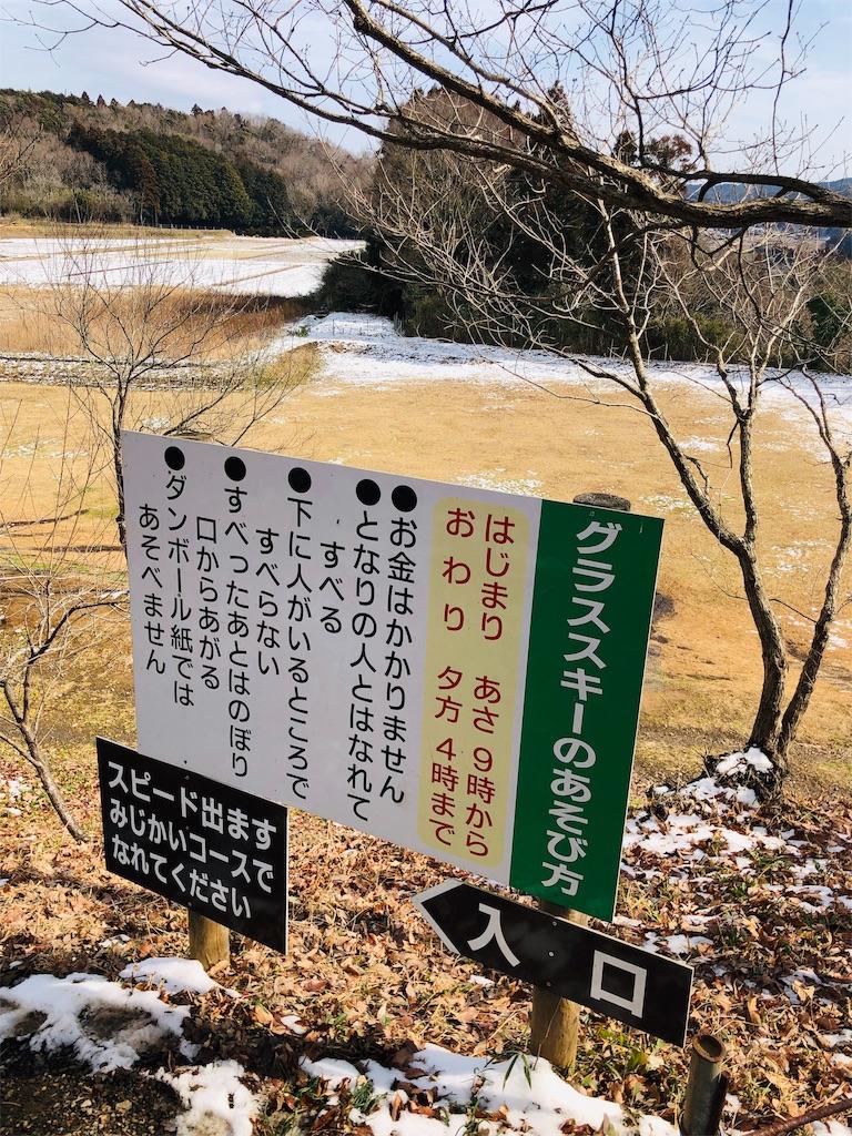 f:id:Keisuke69:20190216224350j:image
