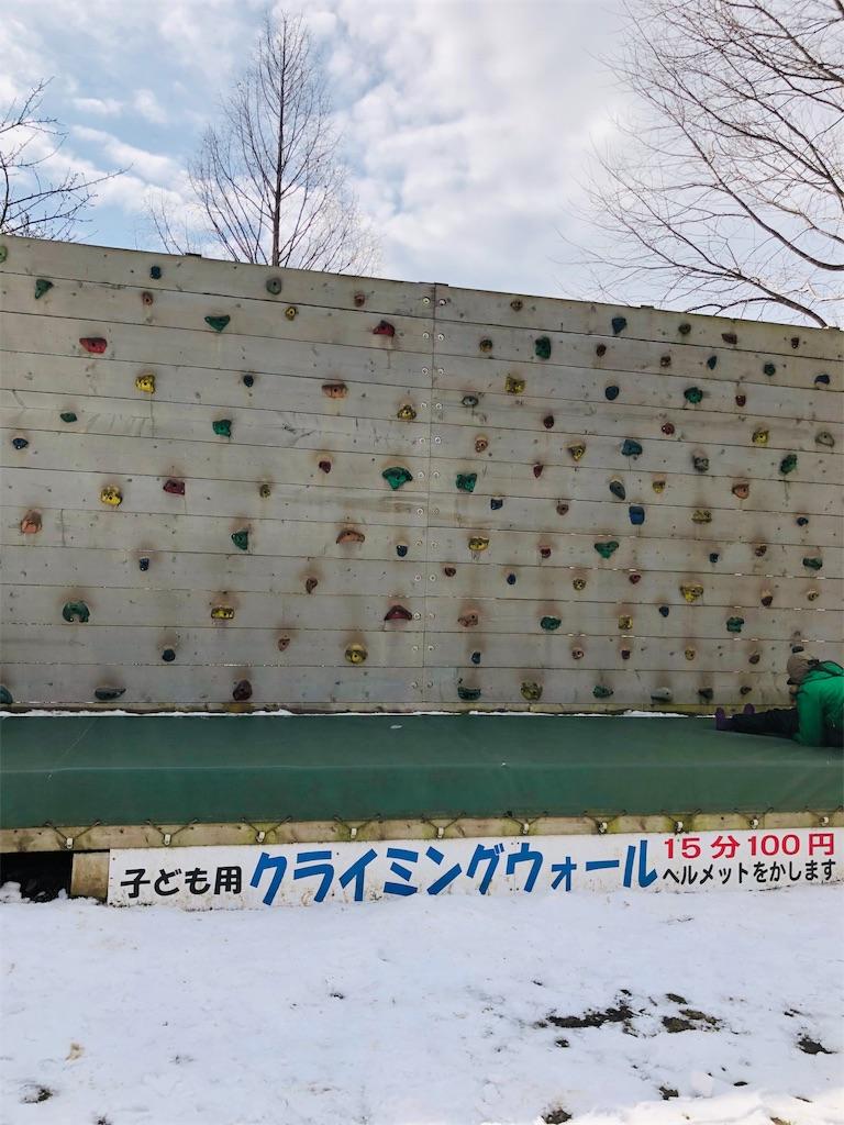 f:id:Keisuke69:20190216224400j:image