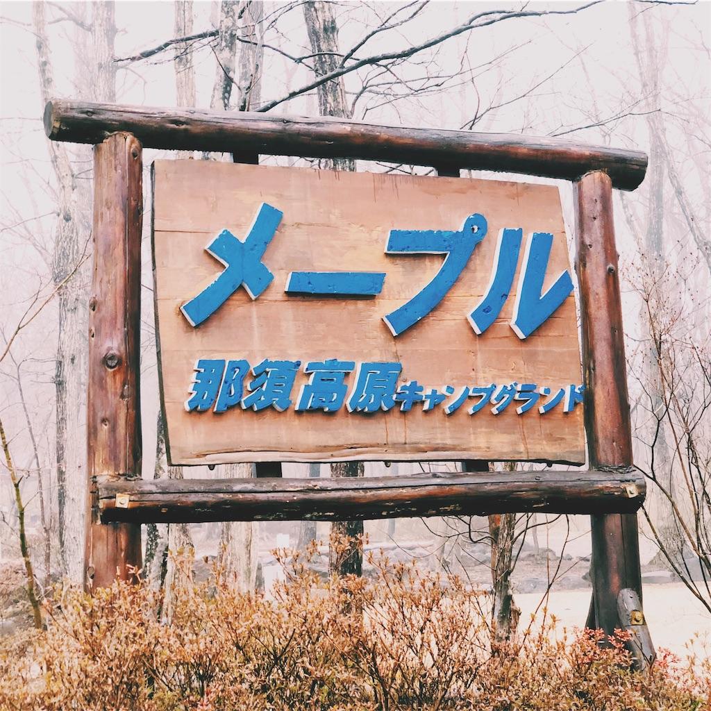 f:id:Keisuke69:20190401084833j:image