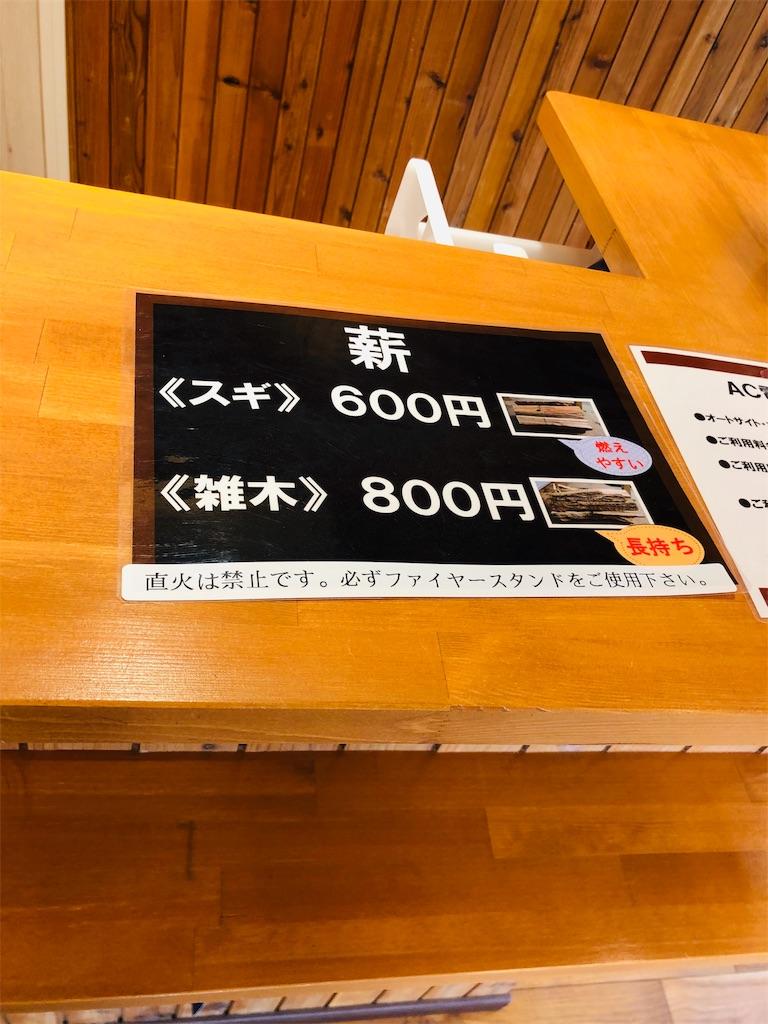 f:id:Keisuke69:20190401085001j:image