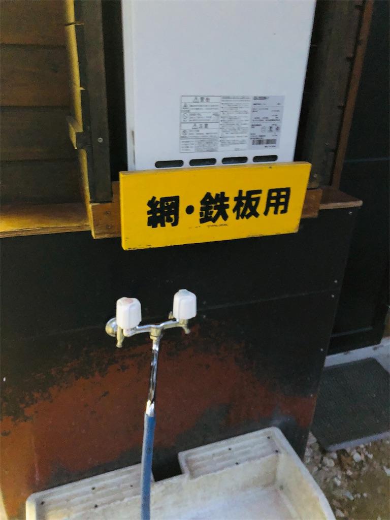 f:id:Keisuke69:20190401085023j:image
