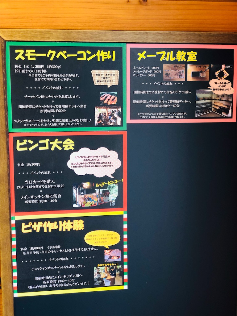 f:id:Keisuke69:20190401085059j:image