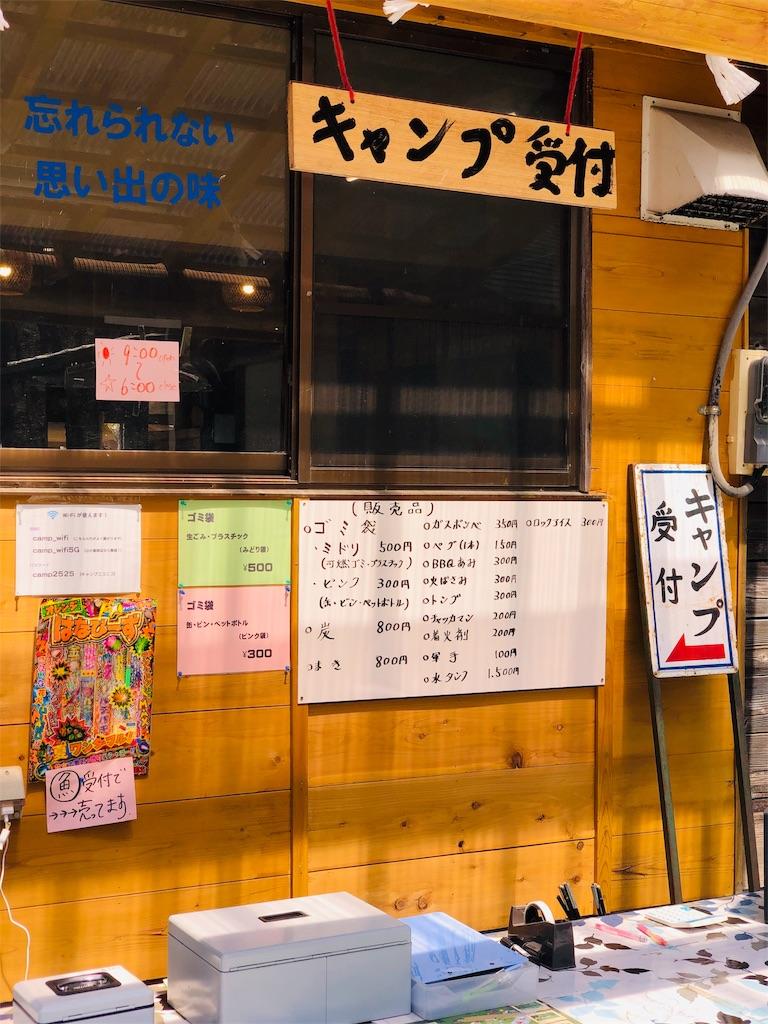 f:id:Keisuke69:20190520221351j:image