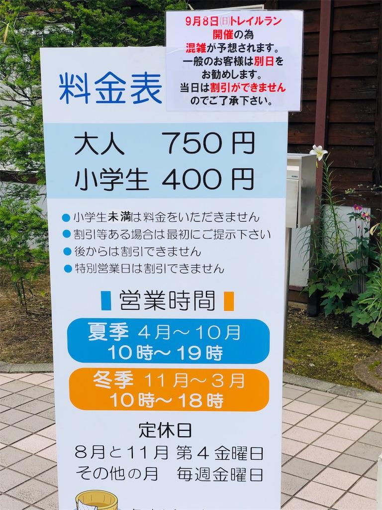 f:id:Keisuke69:20190915180124j:image