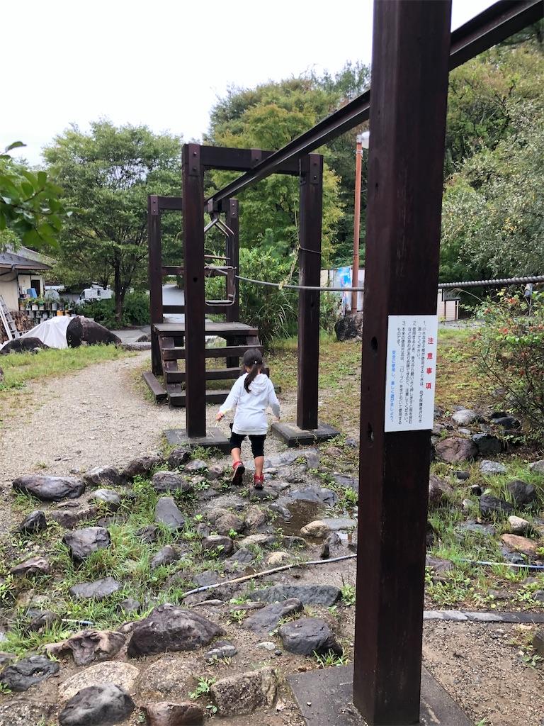 f:id:Keisuke69:20200102000609j:image