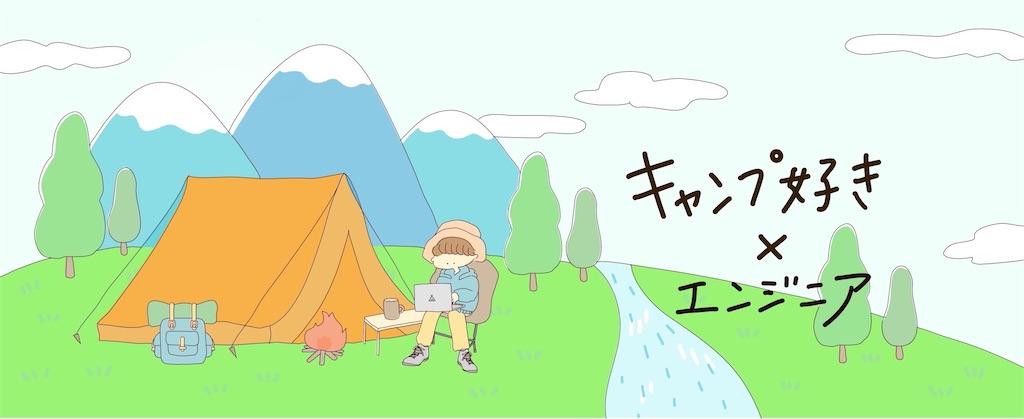 f:id:Keisuke69:20200207231119j:image