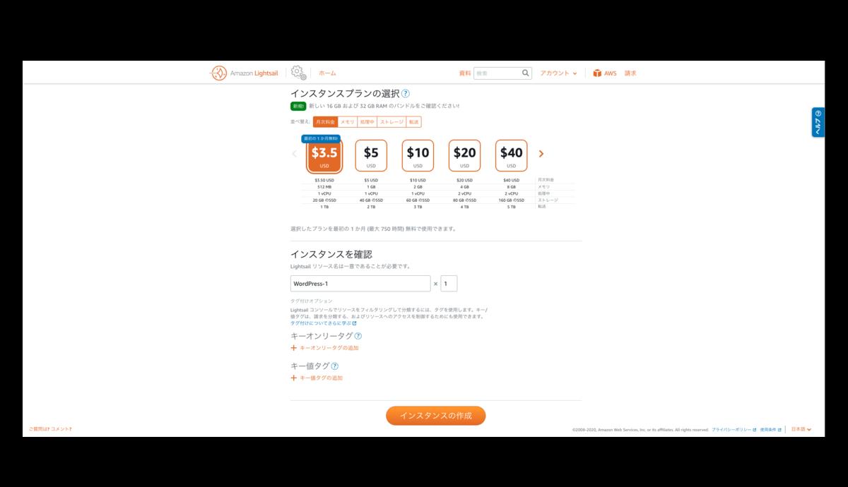 f:id:Keisuke69:20200609101156p:plain