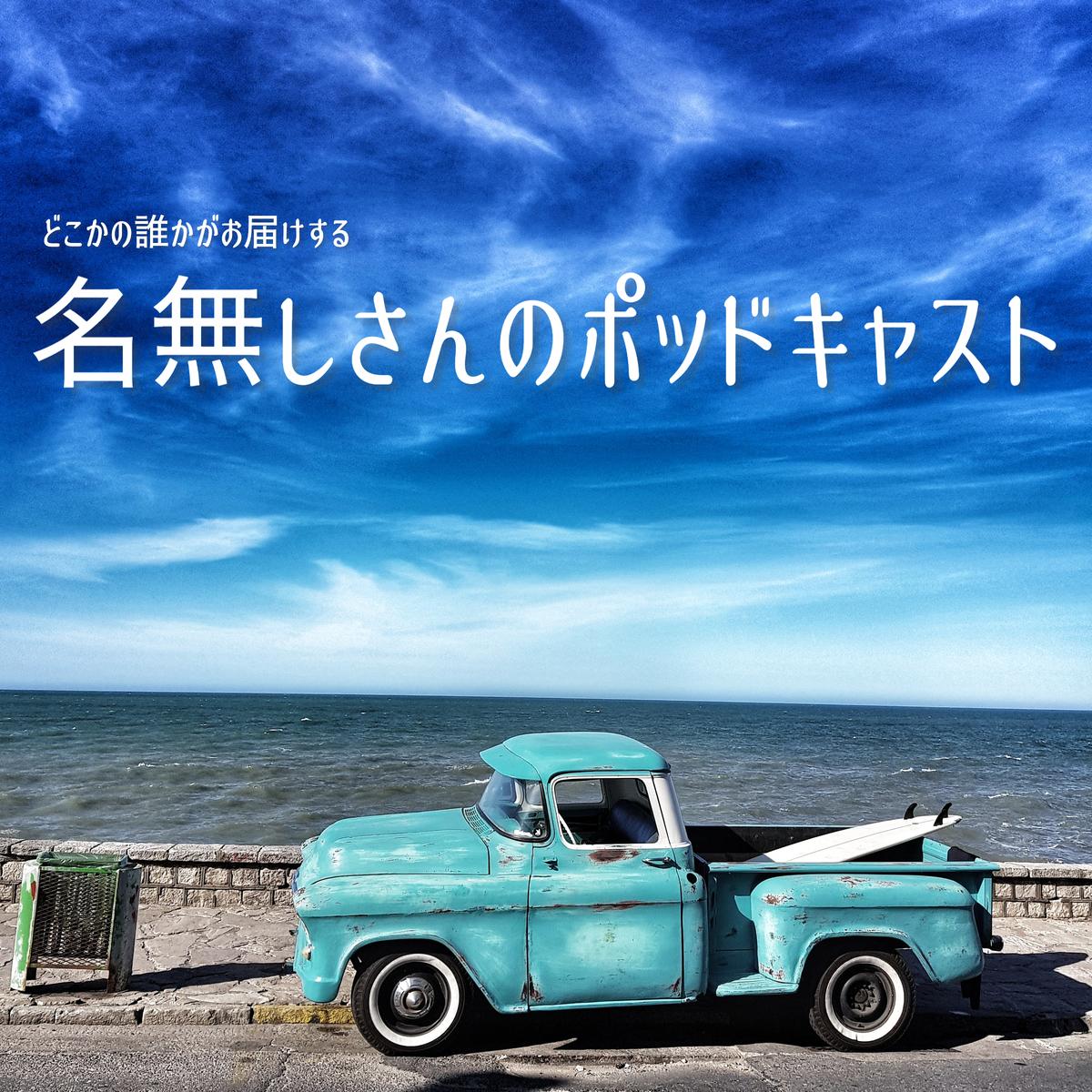 f:id:Keisuke69:20200625161245j:plain