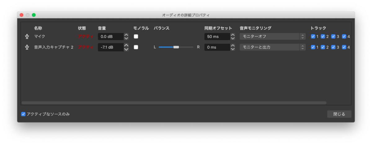 f:id:Keisuke69:20200914200841p:plain
