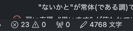 f:id:Keisuke69:20210330212554p:plain